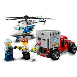 Policía Persecución en Helicóptero